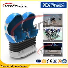 12 Effects Digital 9D Action Cinemas Luxury 3 Seat For Shopping Mall